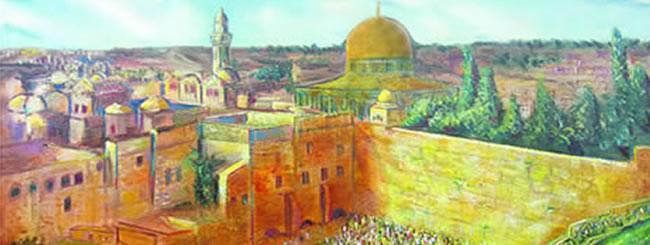 Le mois juif de Av